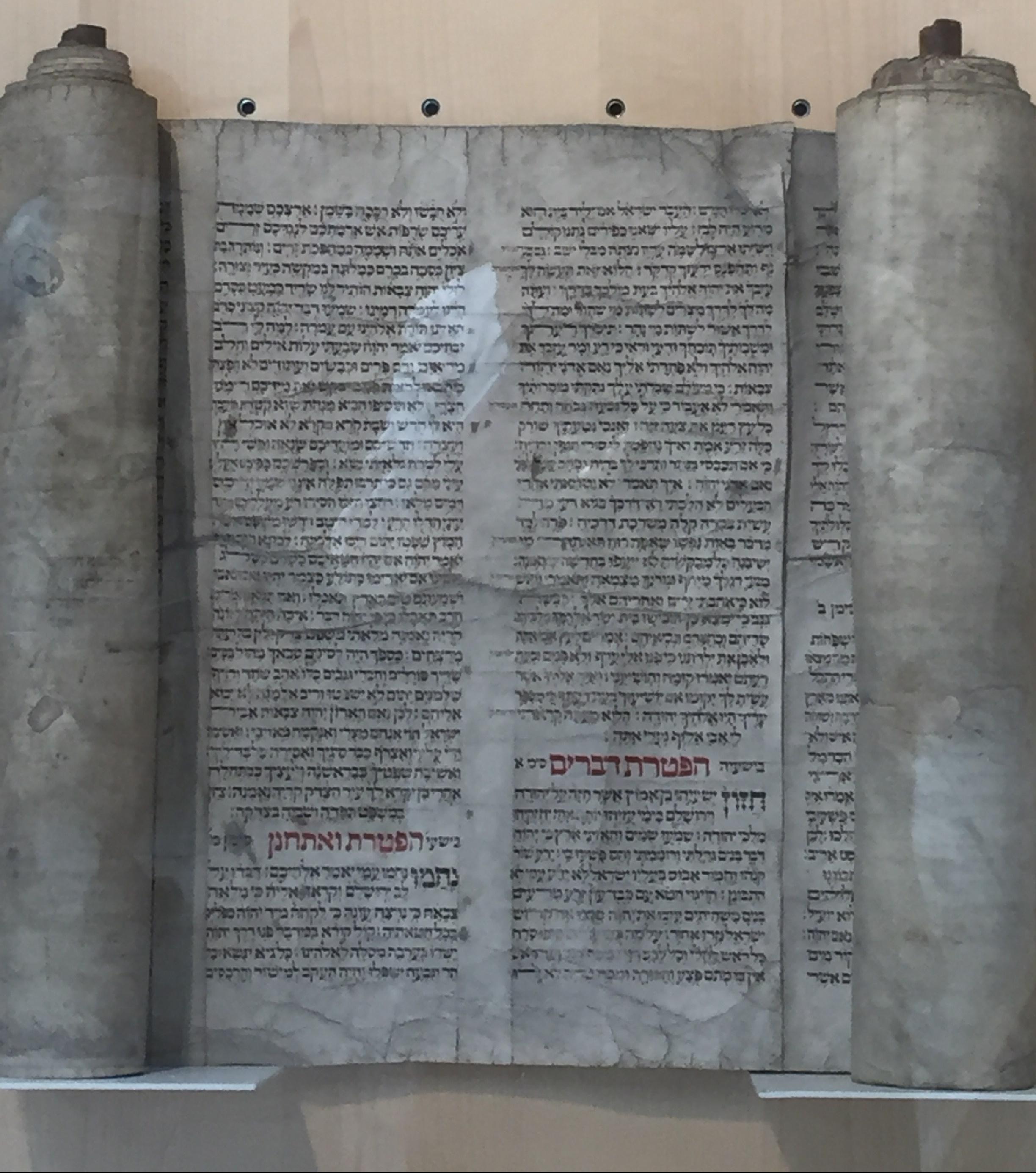 haftarah scroll from prossnitz