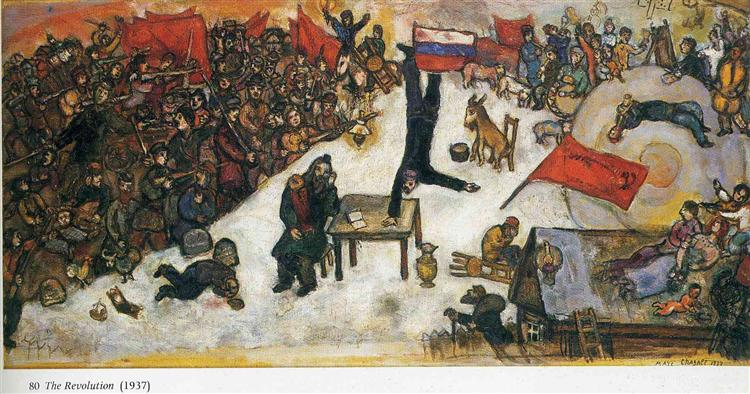 the-revolution-1937.jpg!Large